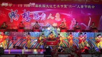 02《赛龙舟》中心学校-云潭镇中心学校第二届校园文化艺术节