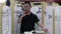 黄自由终生向兰彦岭老师学习鬼谷子。第43集【共1080集】