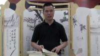 黄自由终生向兰彦岭老师学习鬼谷子。第46集【共1080集】