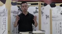 黄自由终生向兰彦岭老师学习鬼谷子。第44集【共1080集】