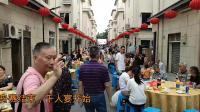 杭州骆家庄龙舟赛千人宴