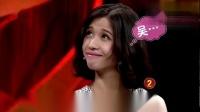 吴大维与美女同台PK,谁知道的吴姓名人最多