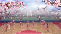 《桃花谣》柔力球比赛节目