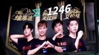 【绝地求生PUBG】 20190609_PCL春季赛_第六周周决赛_第二天_Match6 1246 Win