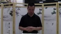黄自由终生向兰彦岭老师学习鬼谷子。第49集【共1080集】
