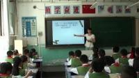 《10 總復習》人教2011課標版小學數學四下教學視頻-青海西寧市_城東區-馬繼好