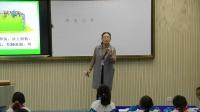 《9 數學廣角——雞兔同籠》人教2011課標版小學數學四下教學視頻-西藏_林芝市_工布江達縣-索朗曲宗