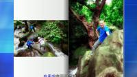 青龙峡石坝岭徒步