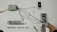 F007EM-II指定ID号添加卡用户
