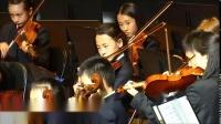 北京德威小学部弦乐团演奏《Besame Mucho》