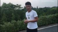 6.8江跑5公里
