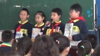 小学语文综合实践课《我爱阅读》教学视频