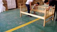 丹叶儿童床安装视频