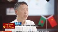 """安徽公共[新闻第一线]:中铁四局项目部荣获全线多个""""第一"""""""
