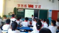 《7 小數的初步認識-簡單的小數加減法》人教2011課標版小學數學三下教學視頻-內蒙古鄂爾多斯市_達拉特旗-李敏