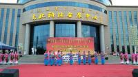 杭锦后旗扫黑除恶宣传周启动仪式