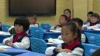 《7 小數的初步認識-認識小數》人教2011課標版小學數學三下教學視頻-甘肅蘭州市_安寧區-王曉琴