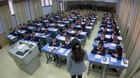 《7 小數的初步認識-認識小數》人教2011課標版小學數學三下教學視頻-重慶_巫溪縣-袁運玲