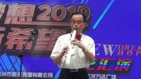 2019-徐州天使之家幸福乐团 文艺汇演