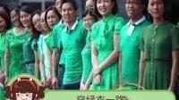 妈妈穿旗袍,老师穿绿衣都能理解,穿个紫内裤是什么鬼?
