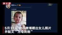 曹云金宣布与唐菀和平离婚 曾在节目中称两人无共同爱好