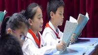 三年級道德與法治《愛心的傳遞者》第二課時教學視頻