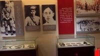 磨西红军长征纪念馆