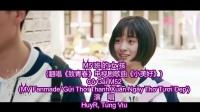 M52班的女孩(翻唱《致青春》歌曲《小美好》)Cô Gái M52 演唱 HuyR, Tùng Viu
