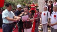 博山知青纪念碑揭幕仪式