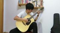 2019卡马杯第二届全国原声吉他大赛初赛  陈嘉烨  《song for 1310》