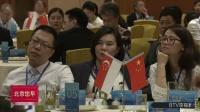"""首届""""一带一路""""国际金融论坛在新加坡举办"""