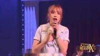 梦与星光的海上 SNH48 Tea