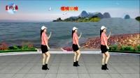 秋天雨广场舞【一圈一圈瘦下来 】动感现代舞32步附教学编舞秋天雨