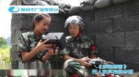 柳州广电无人机工作室(未来创客夏令营)