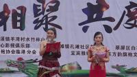 快乐的集体生日聚会水竹林山庄给三位寿星生日,他们分别是胡相银老先生92岁,易泽明女士70岁,谢恩珍女士56岁,