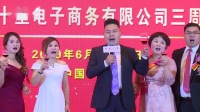 稻香十里三周年庆典视频2019年6月3日-5日