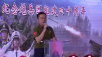 沈阳军区守备八师炮兵团战友联谊会  2019.6.9  佳木斯