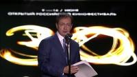 Торжественная церемония открытия XXX кинофестиваля Кинотавр [2019.06.10]