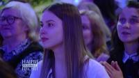 Концерт Ильи Резника - наши любимые песни. Телеканал Спас-ТВ