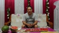 4K纪录片 花了25元钱 买了两个红玉西瓜 吃着真过瘾 朱坤 2019-6-13
