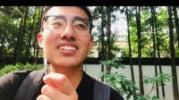 陈大雨的VLog--南京旅拍
