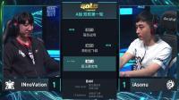星际争霸II黄金锦标赛 16强 A组第一轮 INnoVation vs iAsonu
