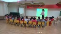 幼儿园优质公开课大班语言《小猫种鱼》