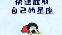 〖柠檬水食玩铺〗330粉福利!