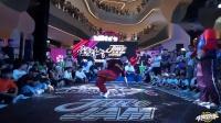李家祥(w) vs 锤子-16进8-breaking成人1v1-山东壹舞壹仕&Juice Jam 2019