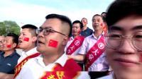 人民银行达旗支行唱响《我和我的祖国》为祖国70年献礼