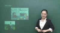 人教版初中英语7年级下册 Unit 11 第1课时