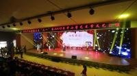 浙南产业集聚区文教体工作局献礼新中国成立70周年纪实长片