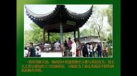 23、幻声幻影《姑苏旧韵》之四(平江路)
