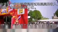 2019年6月汉口江滩为期三天斗鱼直播节